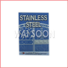 WS-1104 STAINLESS STEEL BOOK 1